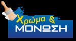 chroma_k_monosi_logo